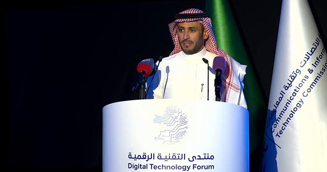 Arab Saudi Peringkat Pertama di Timur Tengah Dalam IoT Coverage