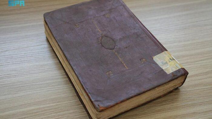 Perpustakaan Raja Abdulaziz Ungkap Manuskrip Langka Abu Al-Baqa Al-Randi Yang Ditulis Abad Ke-13 M