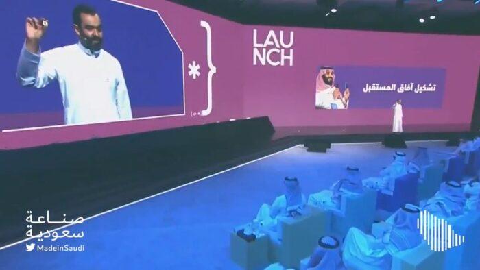 Video: Saudi Luncurkan Chip Pertama Sebagai Penemuan Teknologi Terbesar di MENA