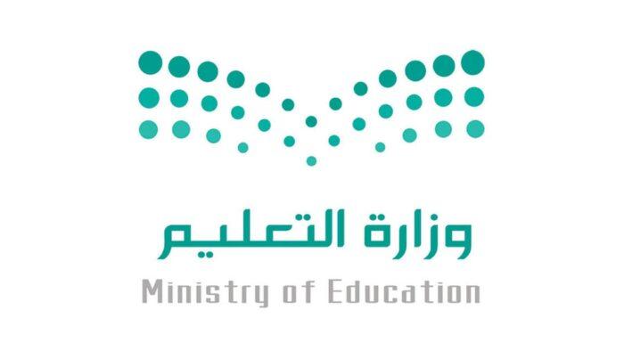 Saudi: Siswa Kembali Hadir di Sekolah Untuk Tingkat Mutawasith dan Tsanawiyah