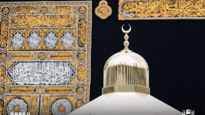 Majlis Ilmu Di Masjidil Haram Mulai Dibuka Kembali