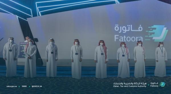 """""""Fatoorah"""" Diluncurkan Tandai Peralihan Saudi Menuju E-Invoicing"""