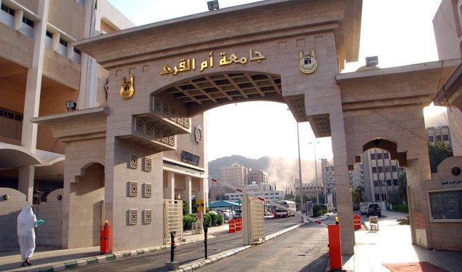 Pembukaan Pendaftaran Daurah Ummul Qura Mekkah Tahun 1443H/2022M