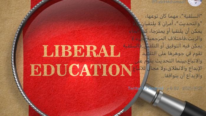 Membantah Turki Al-Hamad, Saudi Liberal Tentang Salafisme Dan Modernisme