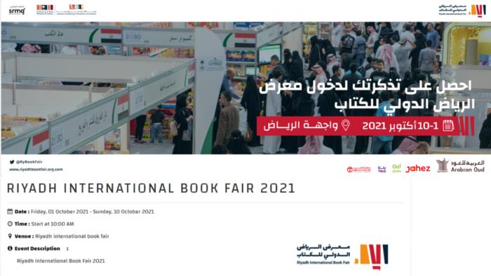 Dapatkan Tiket Gratis Untuk Riyadh International Book Fair