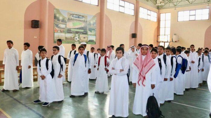 Ini Dia 6 Tingkatan Pelanggaran di Sekolah Arab Saudi: Menghina Syiar Islam Paling Berat