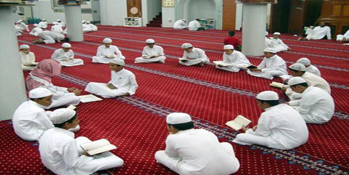 Menteri Urusan Islam Saudi Izinkan Kembalinya Halaqah Tahfiz Quran Dan Ceramah Di Masjid Mulai Hari Ini
